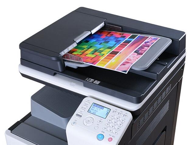 震旦ADC223彩色复印机