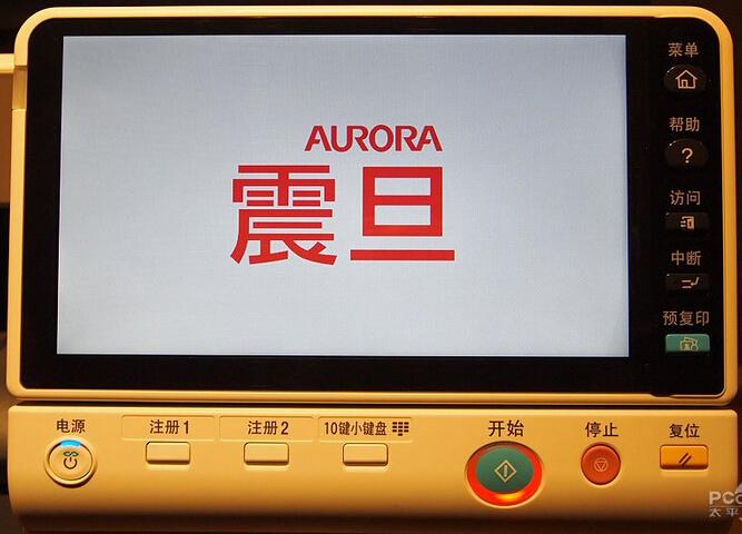震旦ADC286彩色复印机出租