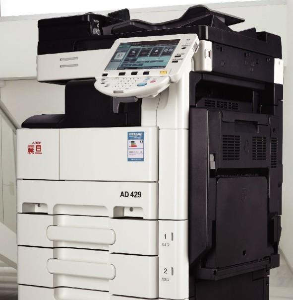 全新震旦AD289黑白数码复合机