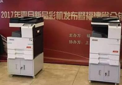 震旦ADC225彩色复印机小图